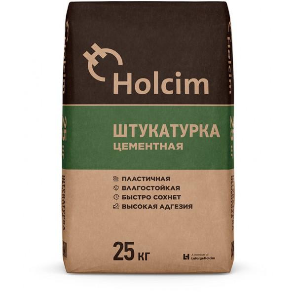 Штукатурка цементная Holcim 25 кг