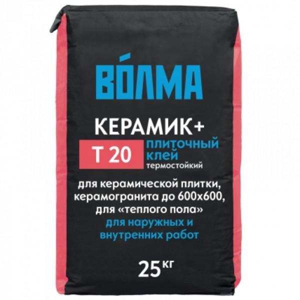 Плиточный клей  Волма-Керамик-Плюс 25кг