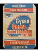Сухие смеси М-150, М-200