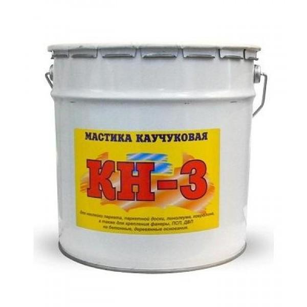 Мастика Каучуковая КН-3 КБС (22 кг) клей для фанеры