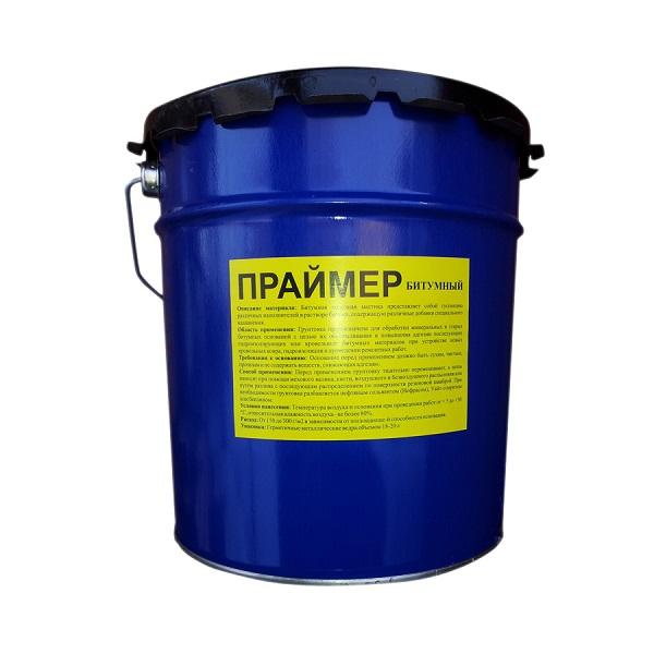 Праймер битумный, 20 кг.