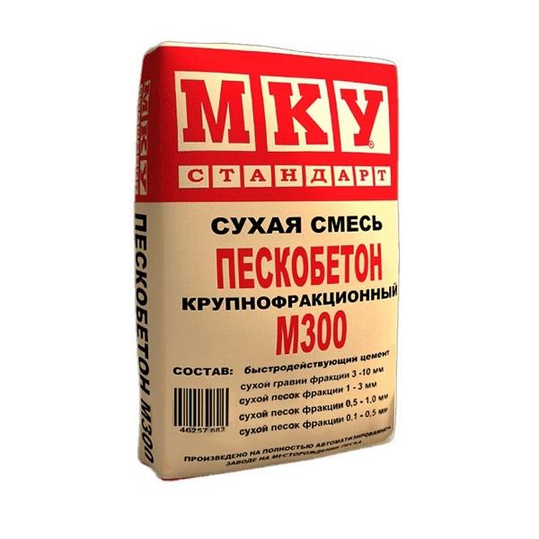 Пескобетон МКУ  М300 40 кг