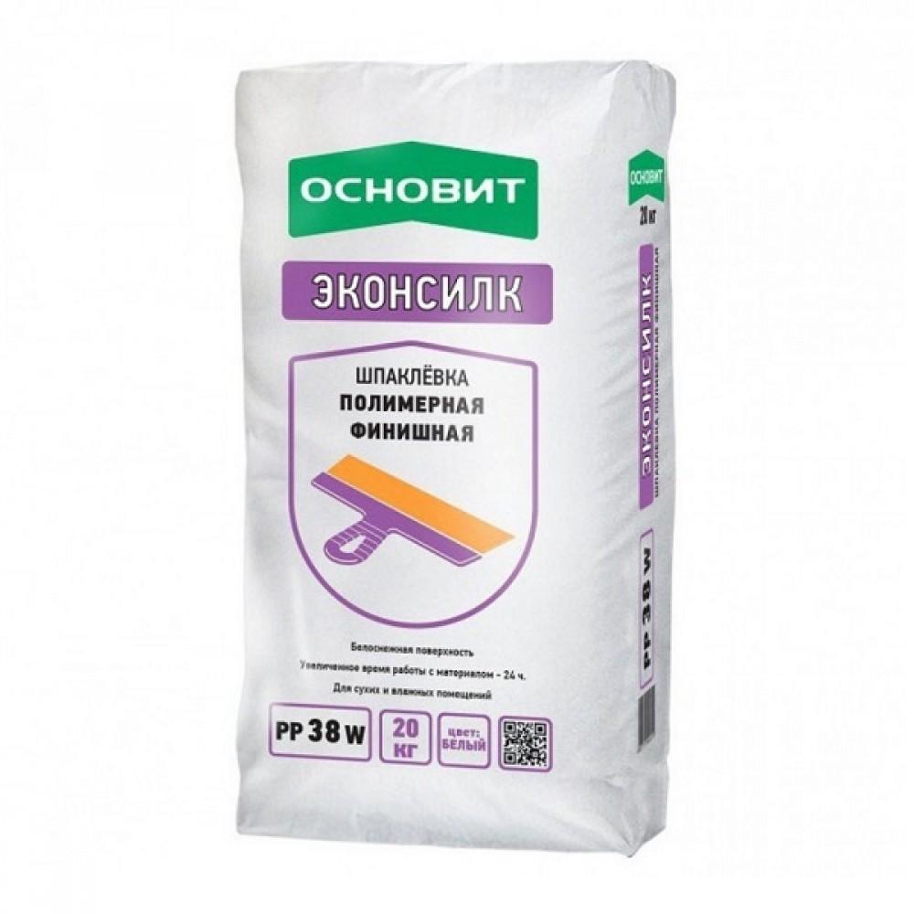 Шпаклевка полимерная Основит Эконсилк PP38 W (Т-38)  20кг