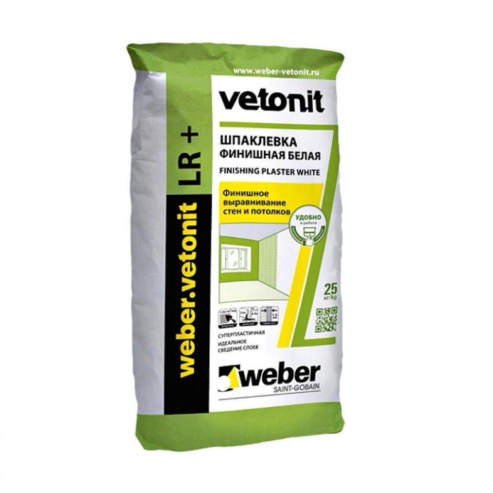 Шпаклевка финишная полимерная Weber Vetonit LR Plus 20 кг