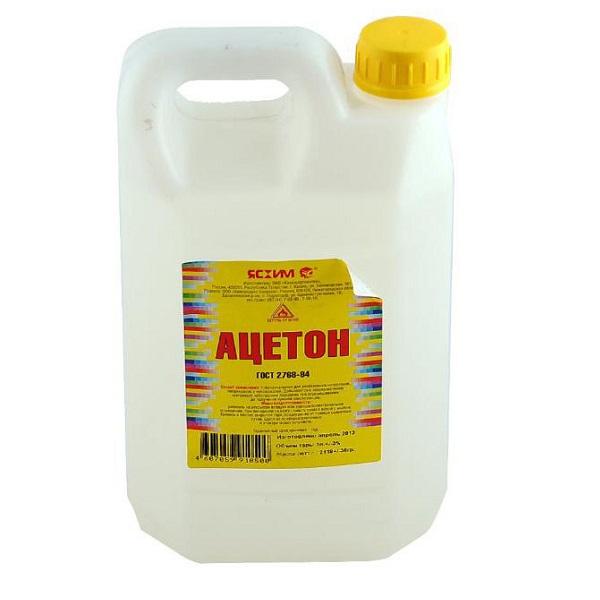 Ацетон, КБС (5 л.)