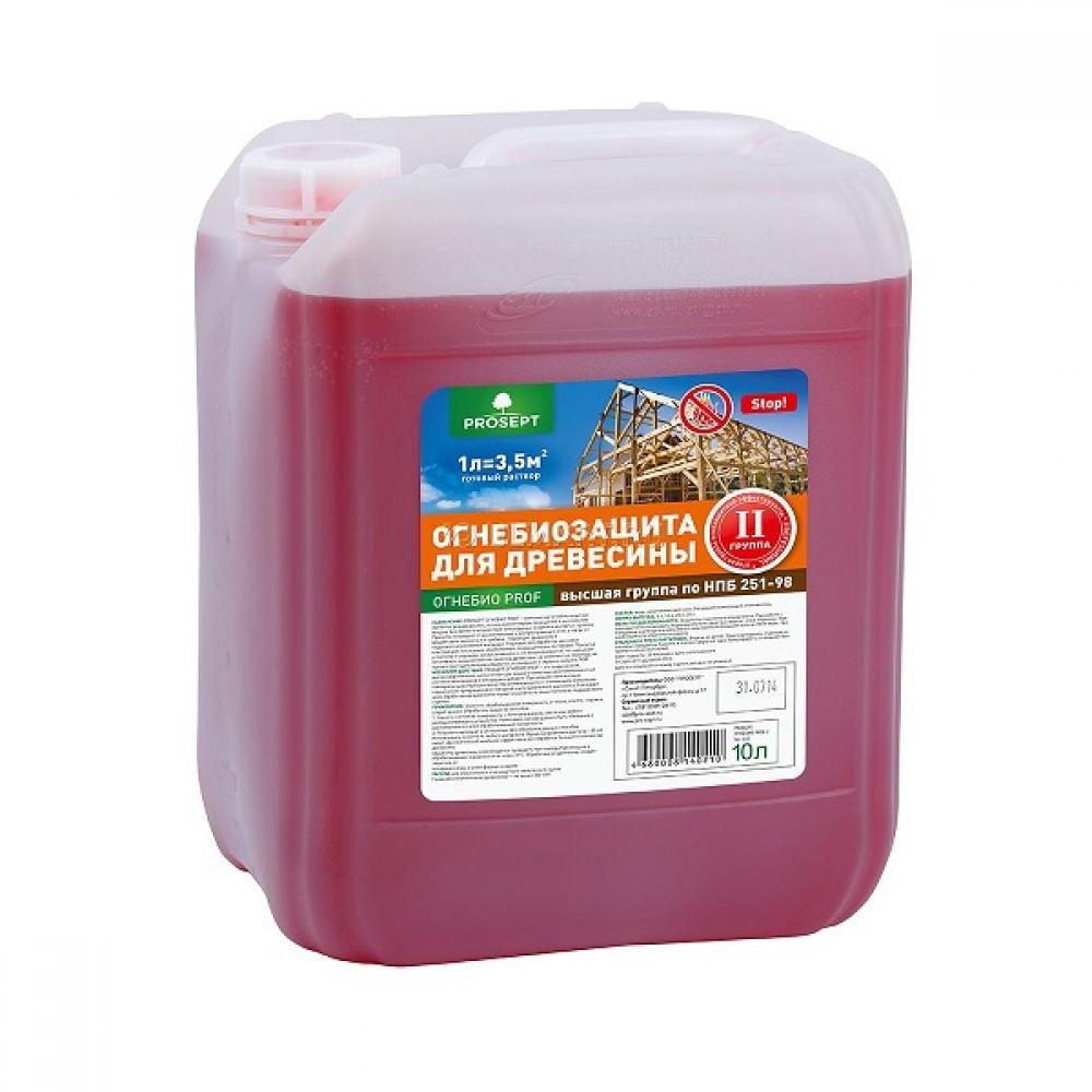 Огнебиозащита для древесины, Красная (10 л.)