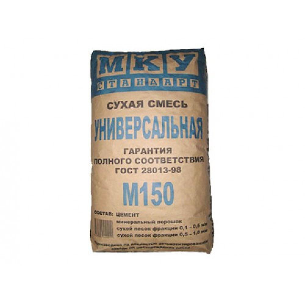 Сухая смесь МКУ  Универсальная М-150  40 кг