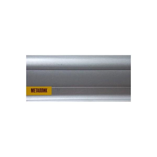 Плинтус напольный 55мм 2.5м, Металлик серебристый