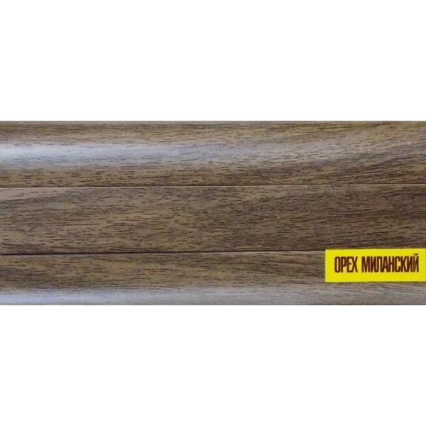 Плинтус напольный 55мм 2.5м, Орех миланский