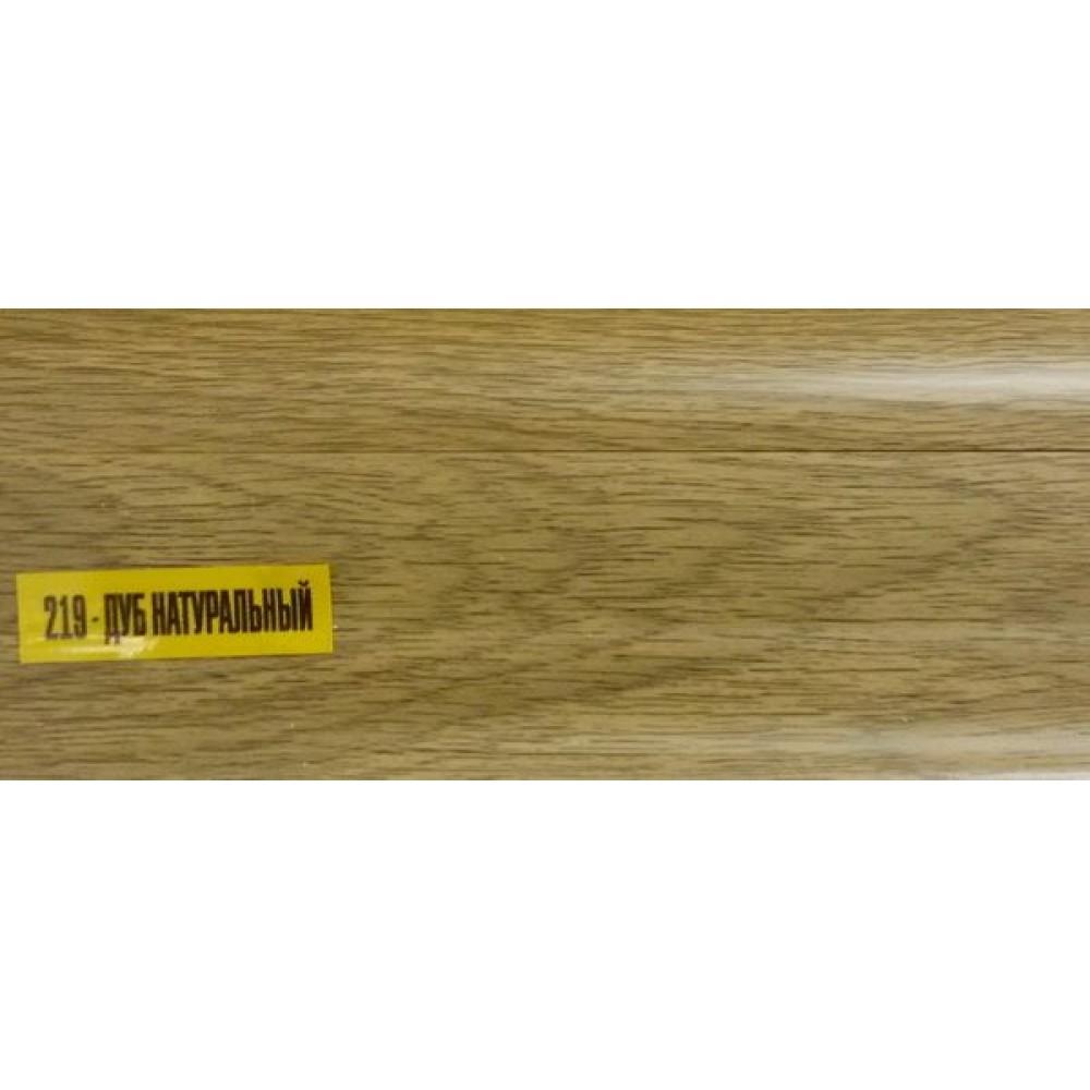Плинтус напольный 55мм 2.5м, Дуб натуральный