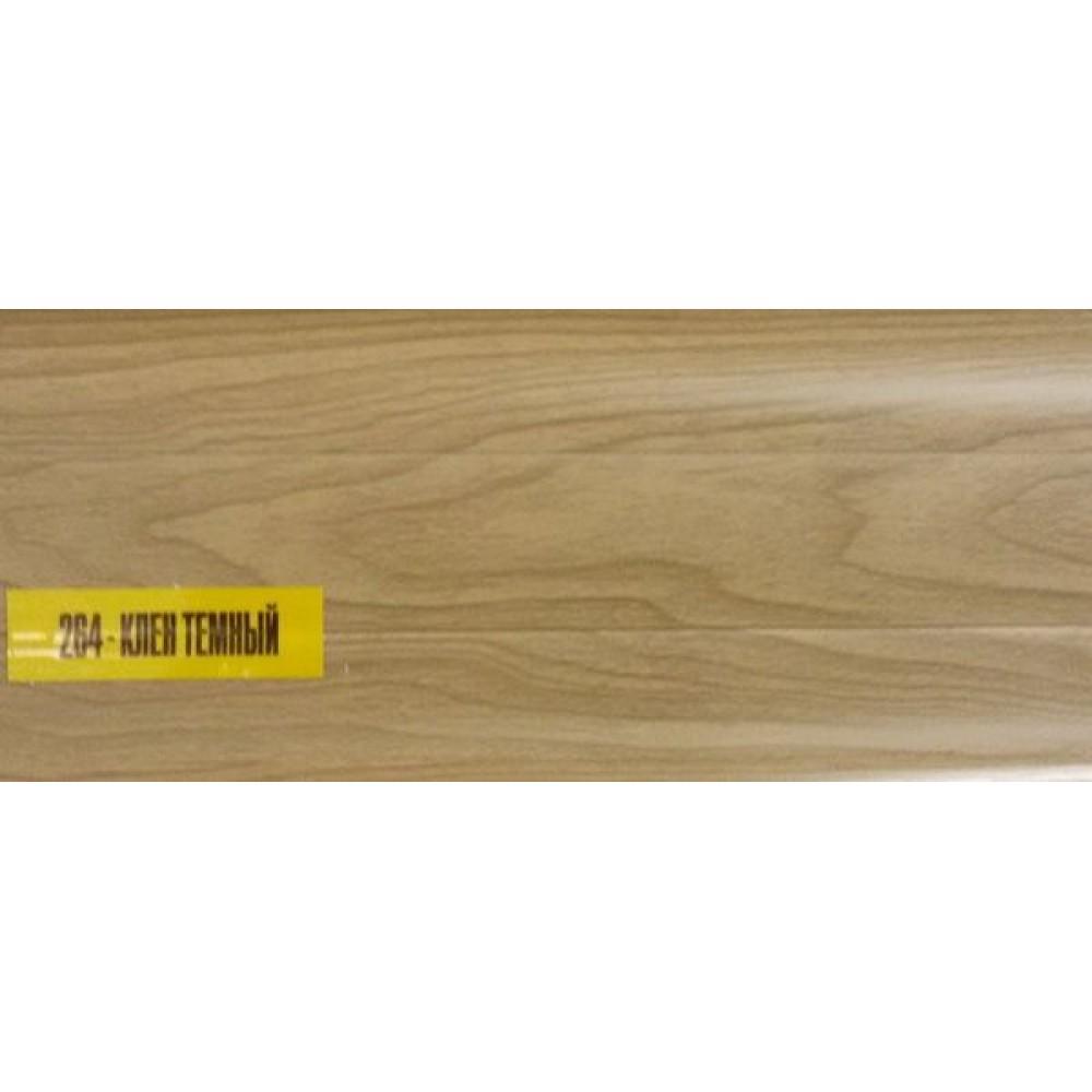 Плинтус напольный 55мм 2.5м, Клен темный