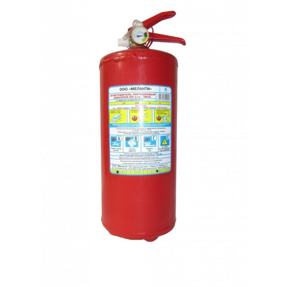 Огнетушитель порошковый ОП-4(З)