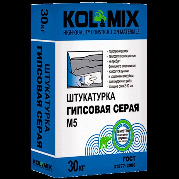 Штукатурка Гипосовая Серая М5 Kol&Mix, 30кг