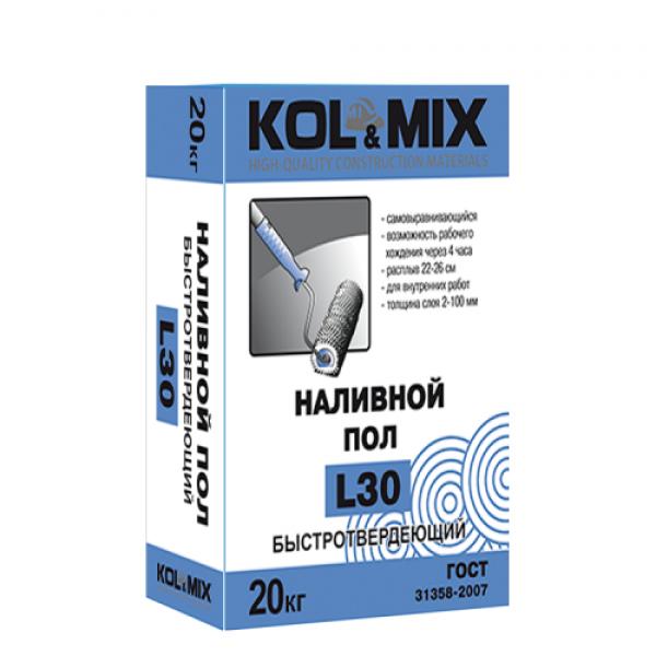 Наливной пол быстротвердеющий L30 Колмикс / KOL&MIX  20кг