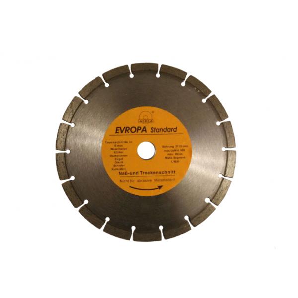 Диск алмазный d 230мм
