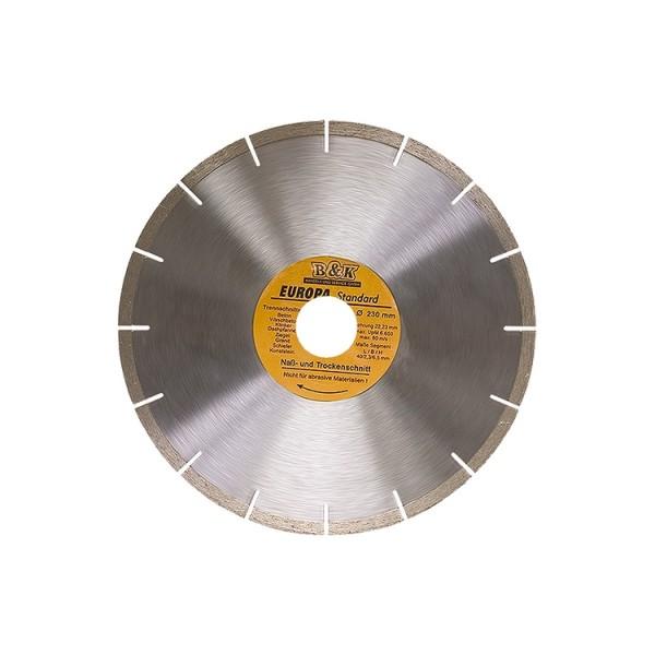 Диск алмазный сегментный 230 мм