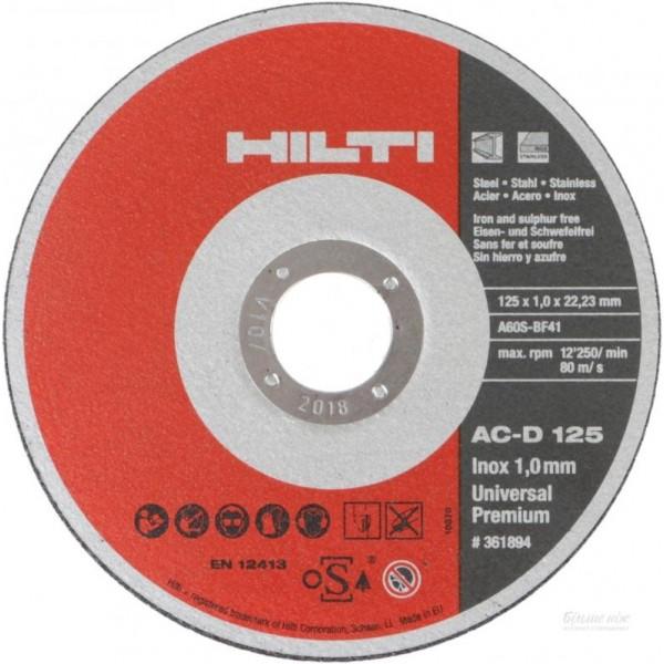 Круг зачистной по металлу  HILTI 125 Х1,0х22,23мм