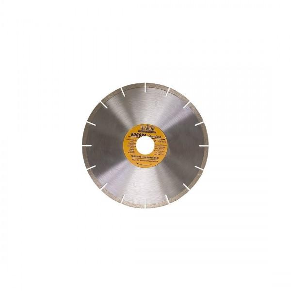 Диск алмазный сегментный 125 мм