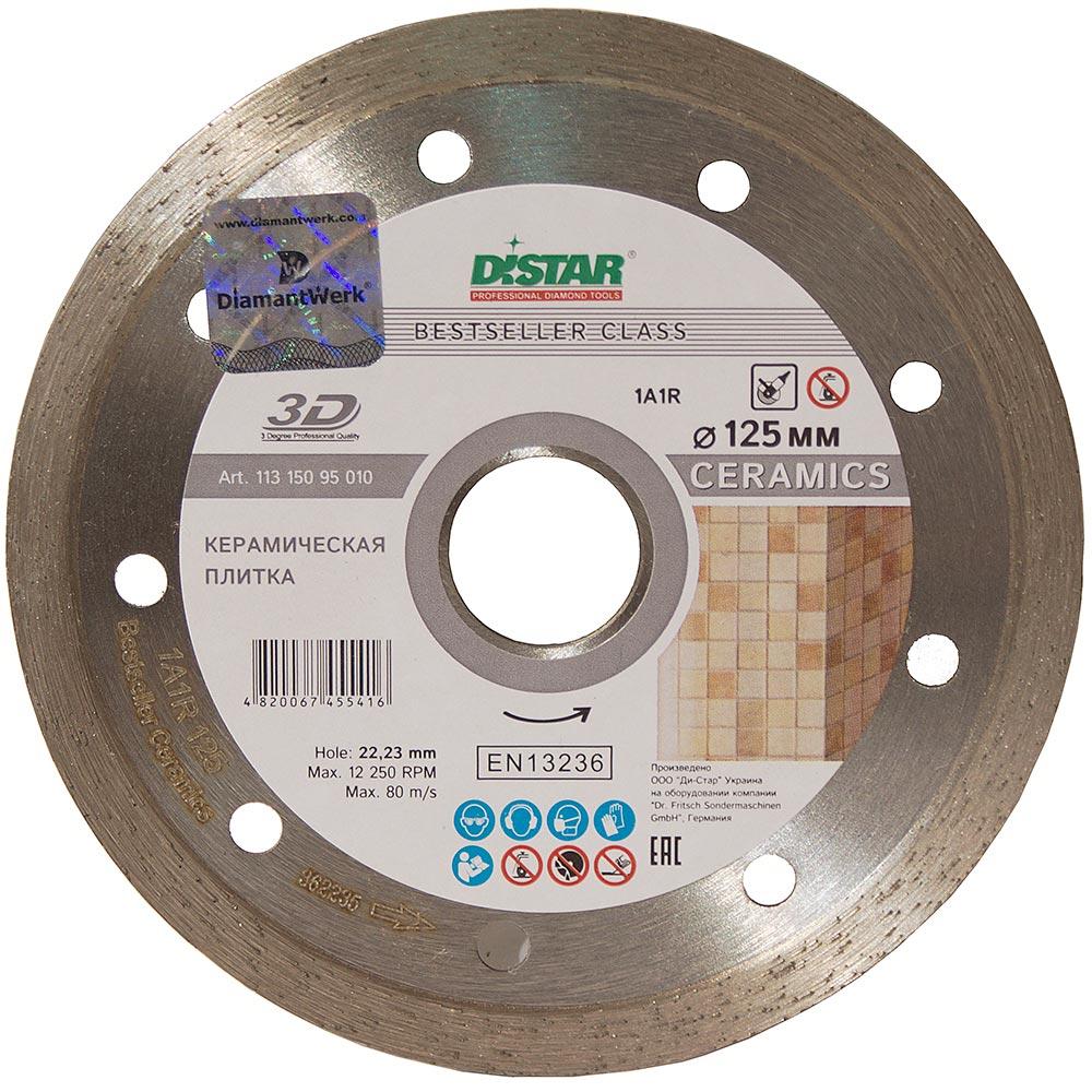 Алмазный диск DISTAR 125x22,23 мм 1A1R CERAMICS