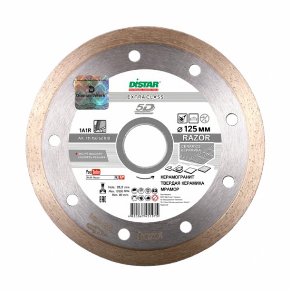 Алмазный диск сплошной DISTAR 1A1R 125 Х 22,23 ММ