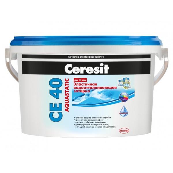 Затирка Ceresit CE 40 Тёмно-синий  2кг