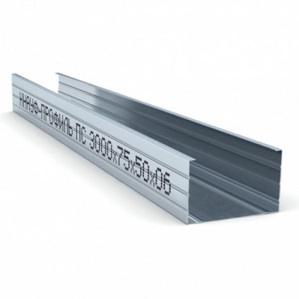 Профиль стоечный  Knauf  75х50х0,6/3000 мм