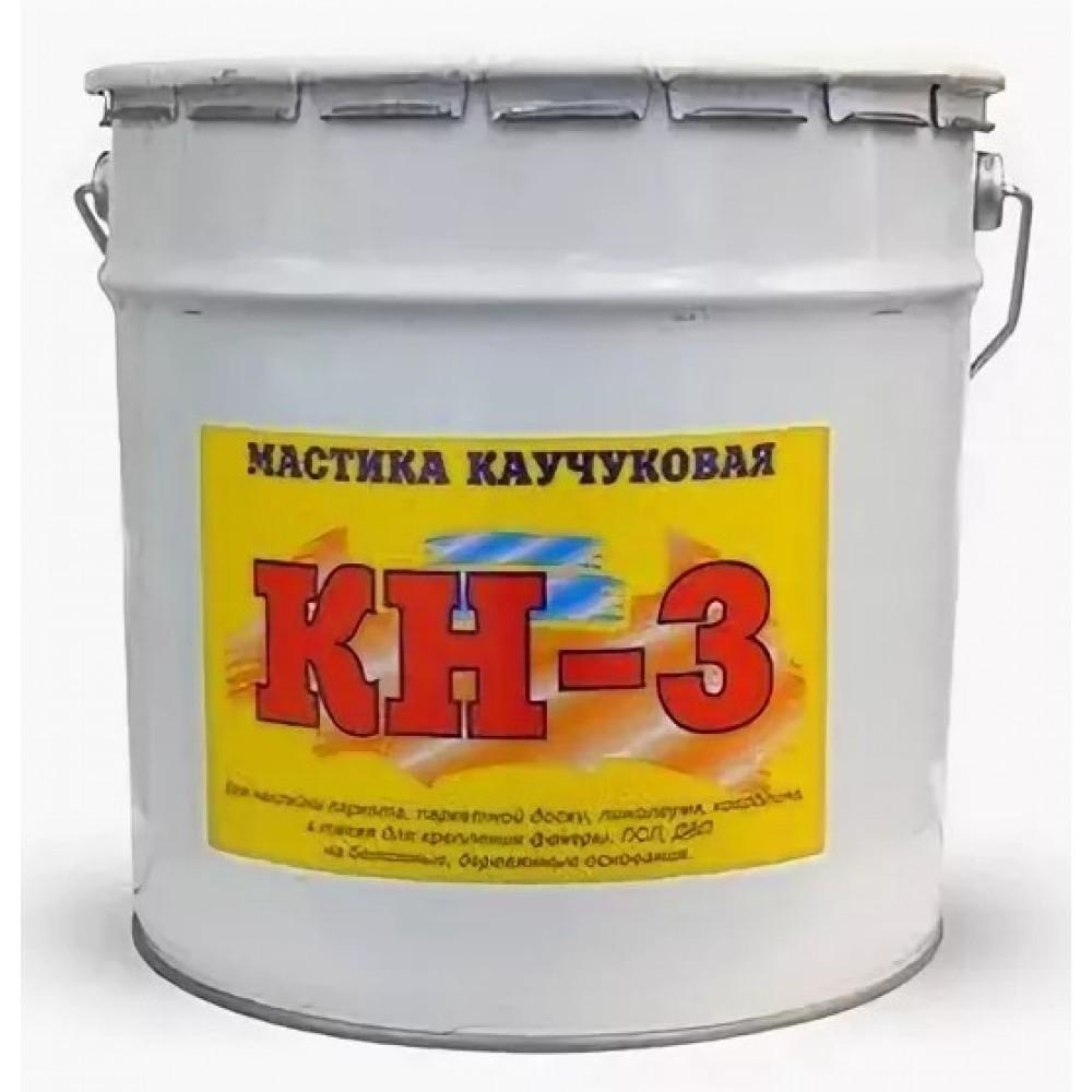 Мастика Каучуковая КН-3 КБС (5 кг) клей для фанеры