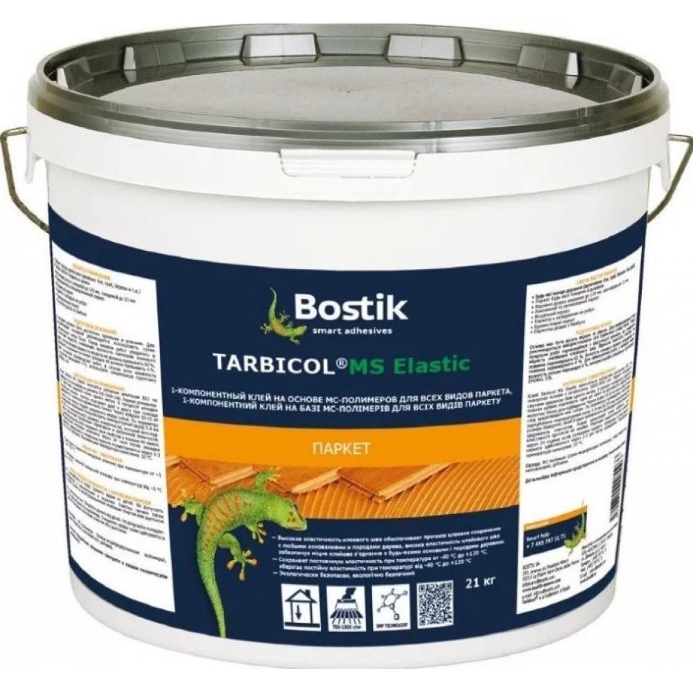 Клей для паркета Bostik TARBICOL MS Elastic / Бостик ТАРБИКОЛ МС Эластик на основе МС полимеров (21 кг)