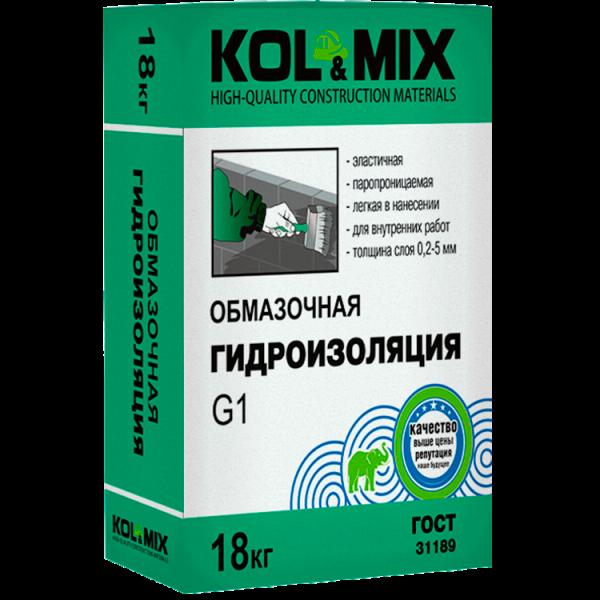Обмазочная гидроизоляция G1 KOL&MIX / Колмикс (18кг)