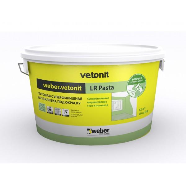 Готовая шпаклевка Vetonit LR Pasta / Ветонит ЛР Паста (20 кг)